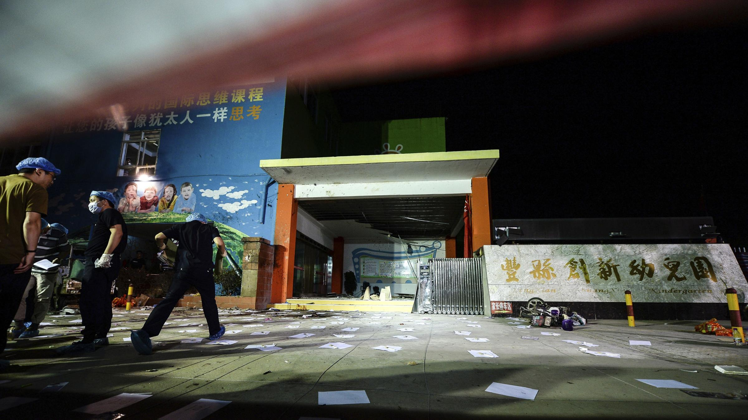 Blast at China kindergarten; casualties feared